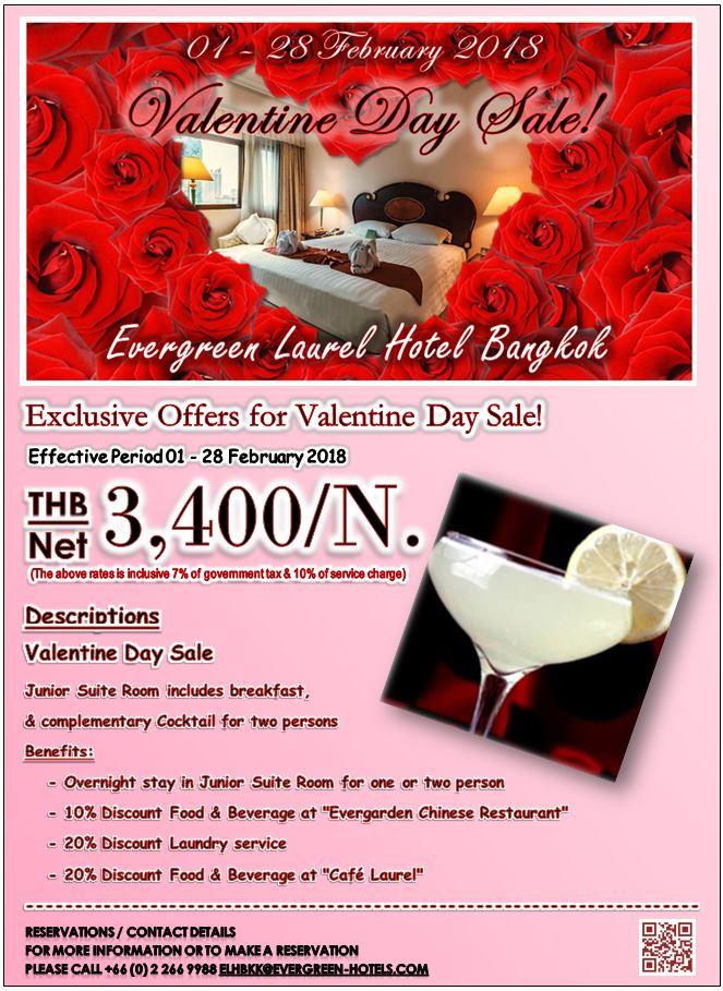 Amazing Valentine Day Hotel Packages Photos - Valentine Gift Ideas ...